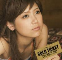 Gold_ticket2