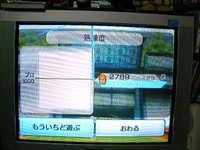Wii_baseball