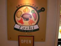 Toshi27_3