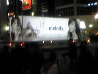 melody 宣伝デコトラ