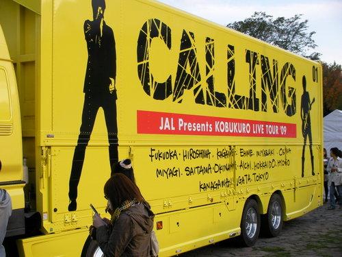 CALLING ツアートラック