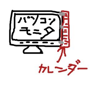 Cocolog_oekaki_2008_09_24_21_40
