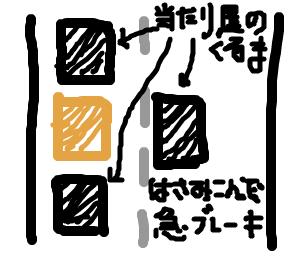 Cocolog_oekaki_2008_10_09_22_32